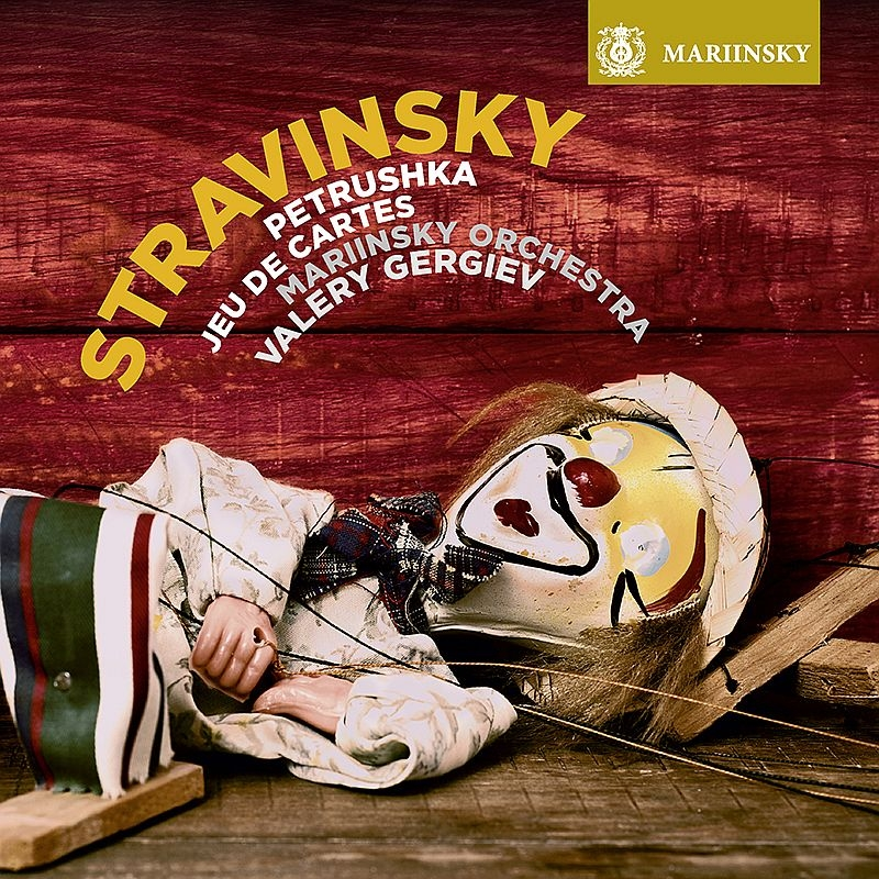 『ペトルーシュカ』『かるた遊び』 ワレリー・ゲルギエフ&マリインスキー歌劇場管弦楽団