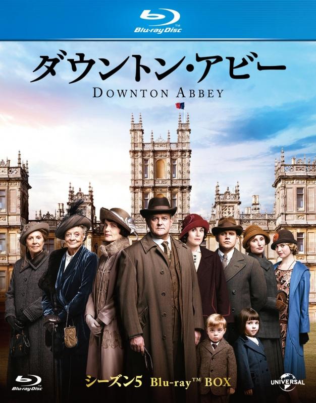 ダウントン・アビー シーズン5 ブルーレイBOX