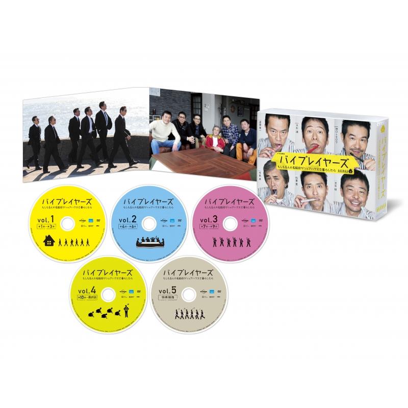 バイプレイヤーズ 〜もしも6人の名脇役がシェアハウスで暮らしたら〜DVD BOX