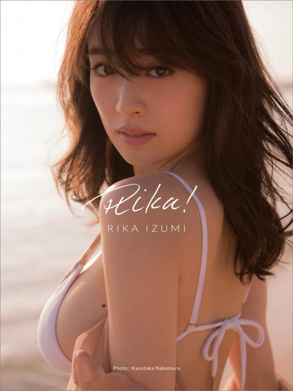 泉里香1st写真集 「Rika!」
