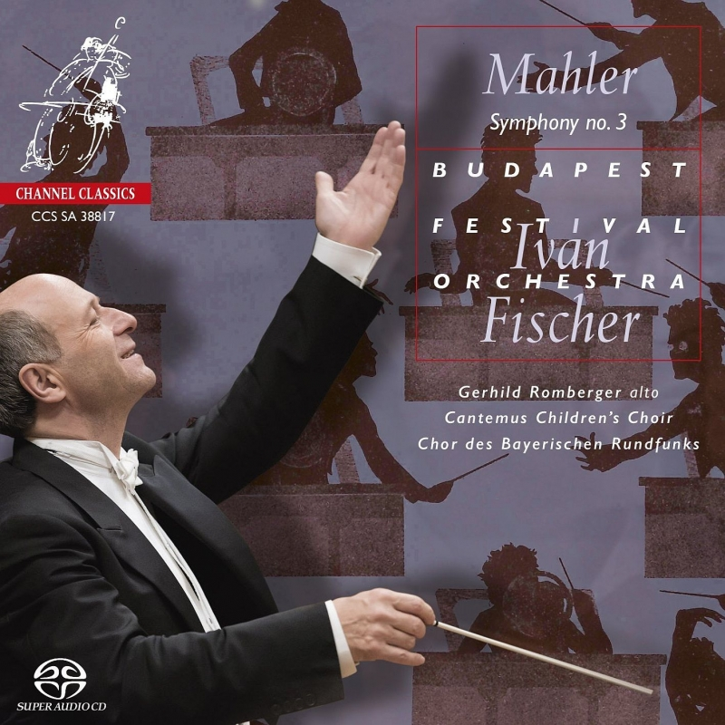 交響曲第3番 イヴァン・フィッシャー&ブダペスト祝祭管弦楽団(2SACD)
