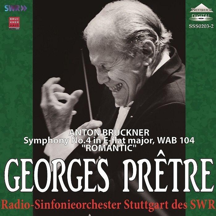 交響曲第4番『ロマンティック』 ジョルジュ・プレートル&シュトゥットガルト放送交響楽団(1995)