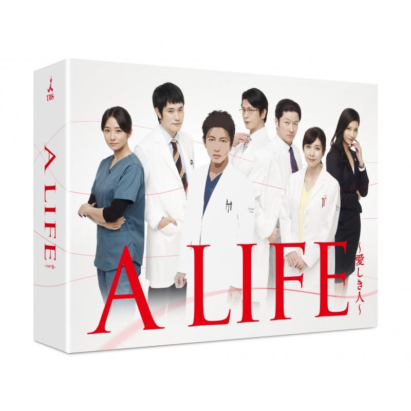 A LIFE〜愛しき人〜Blu-ray BOX