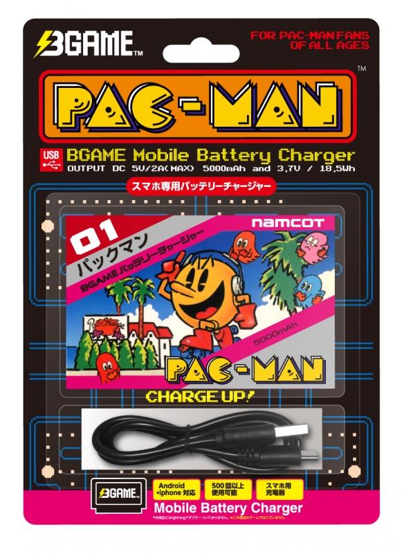 BGAMEナムコクラシックシリーズ第1弾 パックマン