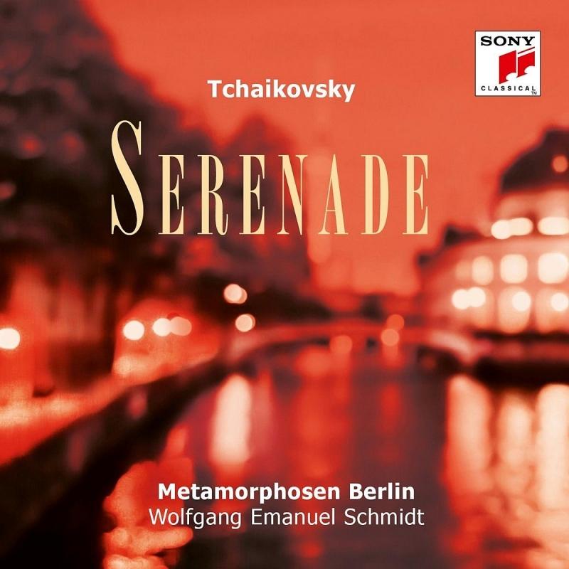 弦楽セレナード、『フィレンツェの思い出』、感傷的なワルツ、他 ヴォルフガング・エマニュエル・シュミット&メタモルフォーゼン・ベルリン