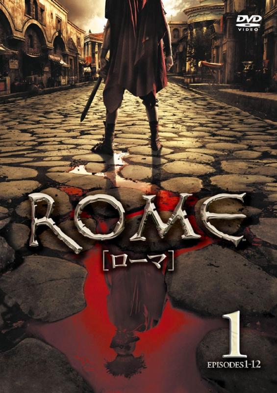 ROME [ローマ] <前編>DVDセット