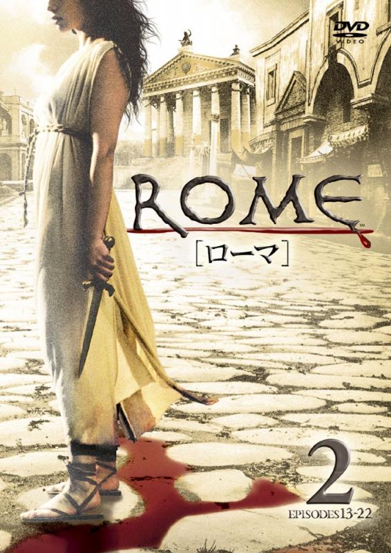 ROME [ローマ] <後編>DVDセット