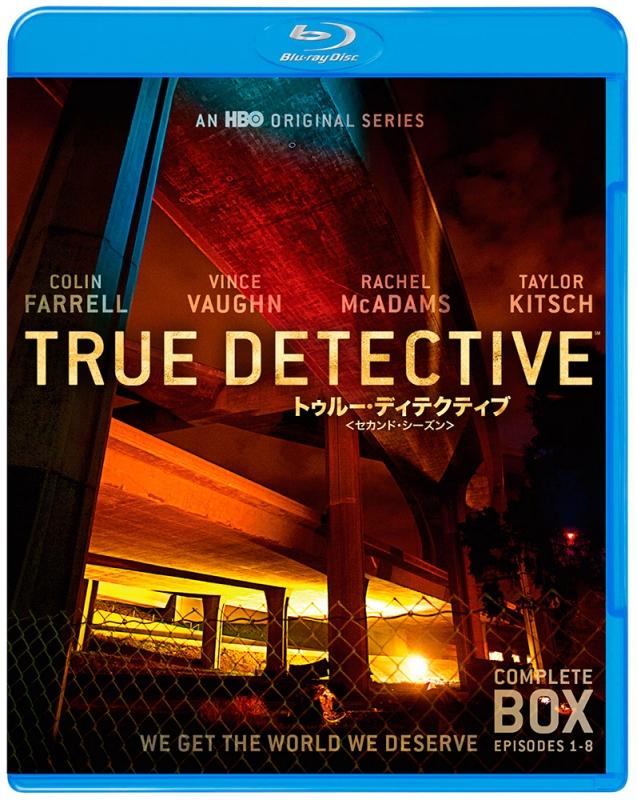 TRUE DETECTIVE トゥルー・ディテクティブ<セカンド>ブルーレイセット