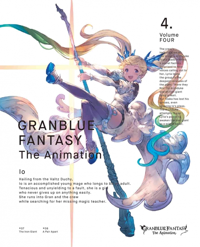 GRANBLUE FANTASY The Animation 4【完全生産限定版】