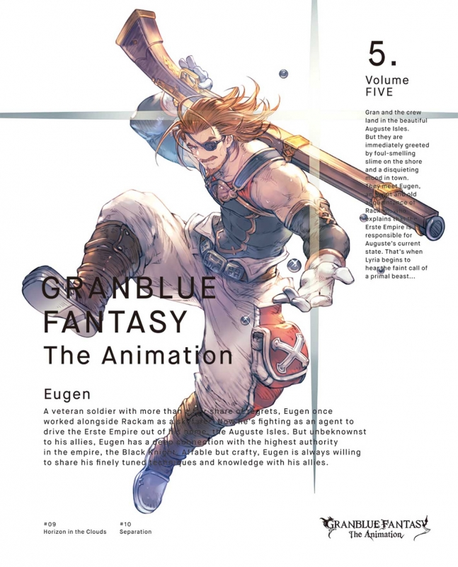 GRANBLUE FANTASY The Animation 5【完全生産限定版】