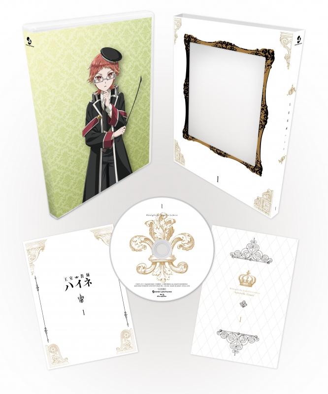 王室教師ハイネ DVD1
