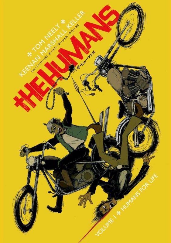 ザ・ヒューマンズ Vol.1 HUMANS FOR LIFE G-Novels