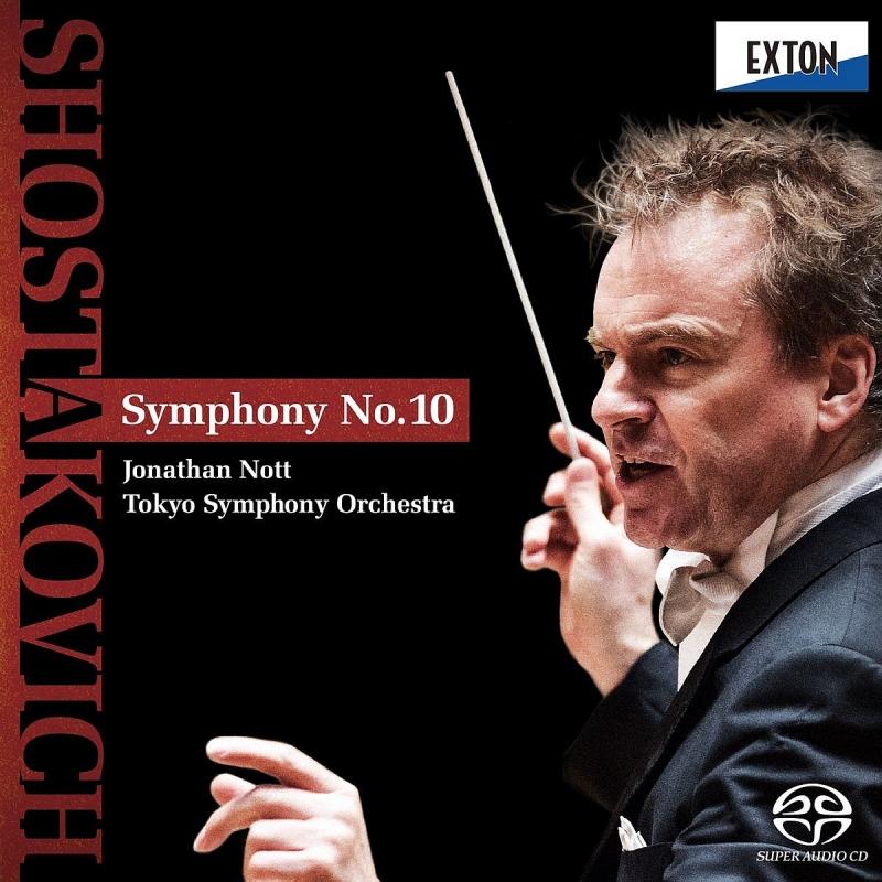 交響曲第10番 ジョナサン・ノット&東京交響楽団