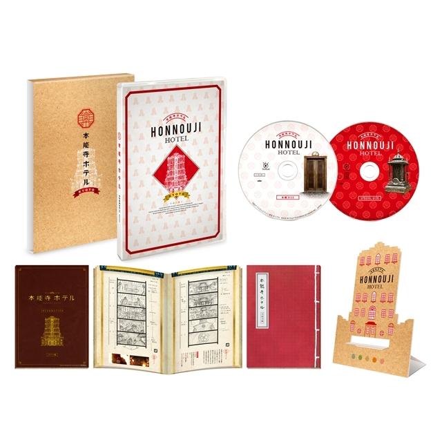 本能寺ホテル Blu-rayスペシャル・エディション