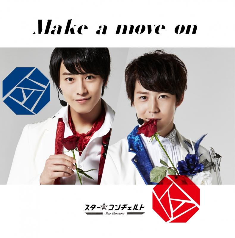 Make A Move On ヒロキ 周盤