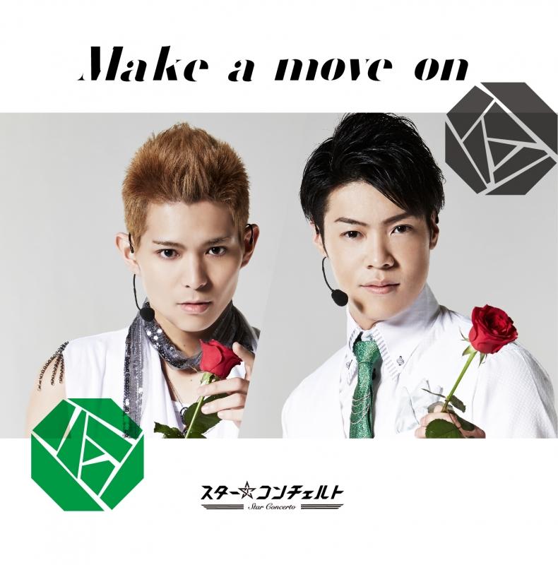 Make A Move On 翔音 理一郎盤