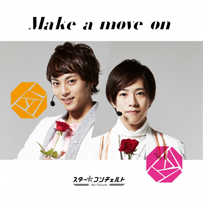 Make A Move On みなみ 奏盤