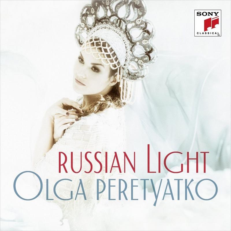 『ロシアン・ライト〜オペラ・アリアと歌曲集』 オルガ・ペレチャトコ、ドミトリー・リス&ウラル・フィル