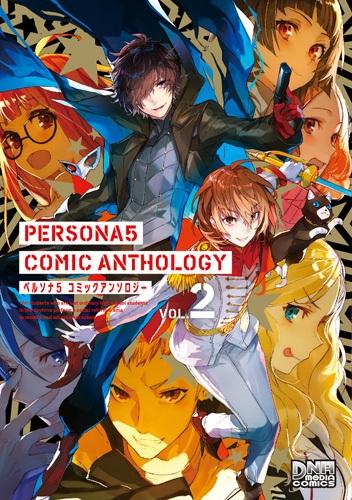 ペルソナ5 コミックアンソロジー 2 IDコミックス/DNAメディアコミックス