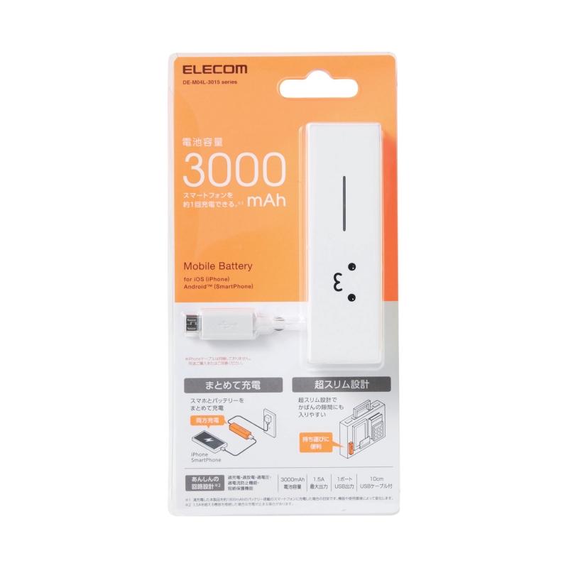 モバイルバッテリー / 軽量コンパクト / まとめて充電対応 / 3000mah / 1.5a / ホワイト / Face