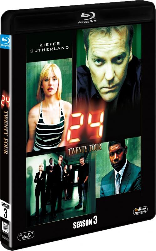 24-TWENTY FOUR-シーズン3 SEASONS ブルーレイ・ボックス
