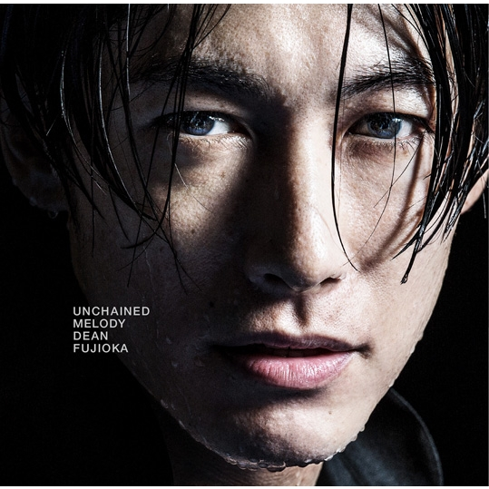 Permanent Vacation / Unchained Melody 【通常盤】