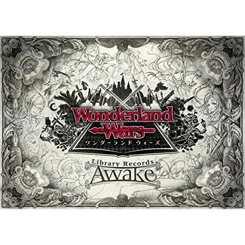 Wonderland Wars Library Records -Awake-ホビージャパンmook