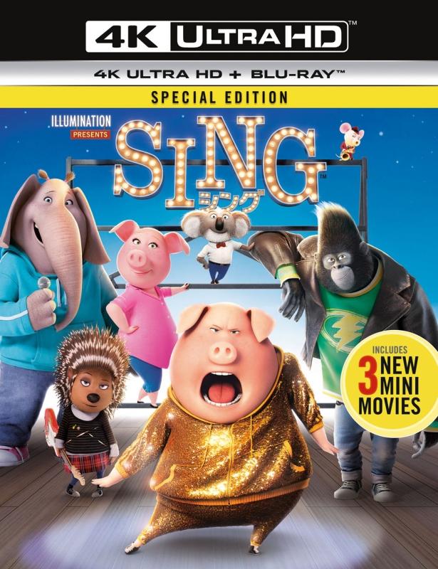 SING/シング [4K ULTRA HD +Blu-rayセット]