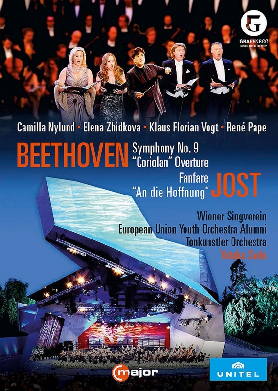 ベートーヴェン:交響曲第9番『合唱』、ヨスト:希望に寄せて、他 佐渡 裕&トーンキュンストラー管弦楽団(日本語解説付)