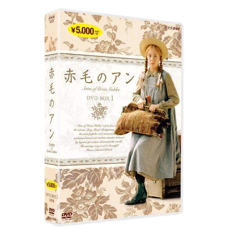 赤毛のアン DVDBOX 1