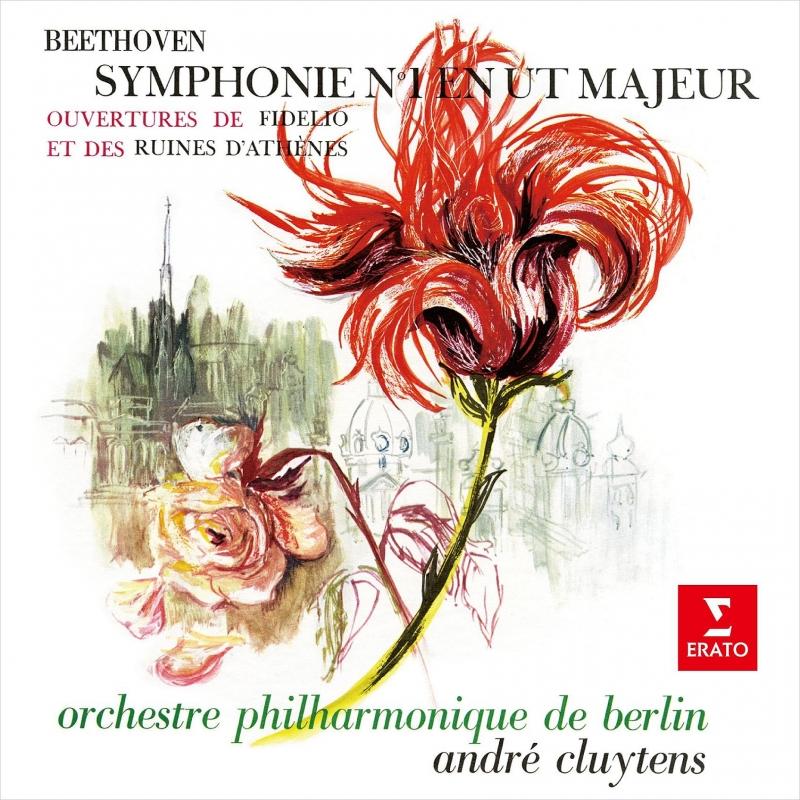交響曲第1番、第2番、序曲集 アンドレ・クリュイタンス&ベルリン・フィル(シングルレイヤー)