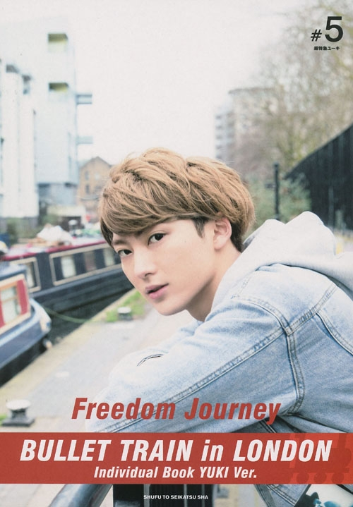 Freedom Journey