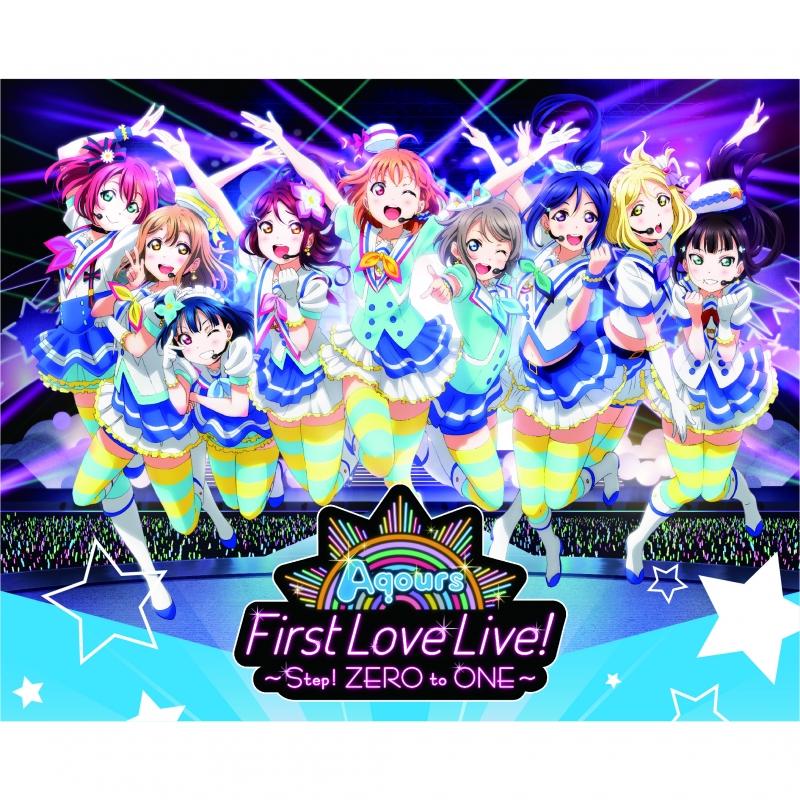 ラブライブ!サンシャイン!! Aqours First LoveLive! 〜Step! ZERO to ONE〜Blu-ray Memorial BOX