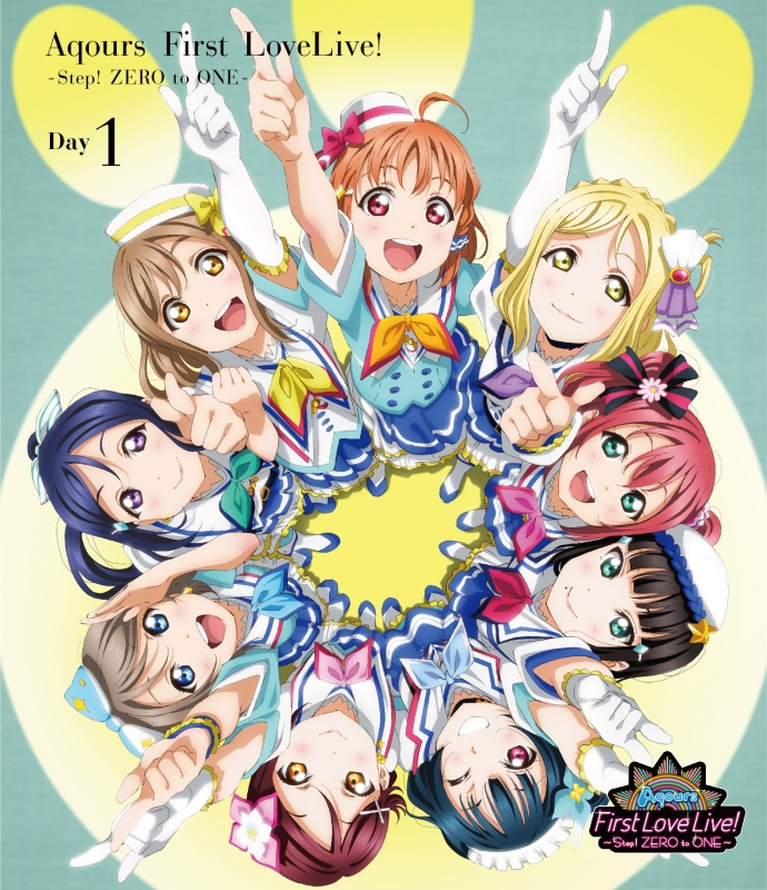 ラブライブ!サンシャイン!! Aqours First LoveLive! 〜Step! ZERO to ONE〜Day1【Blu-ray】
