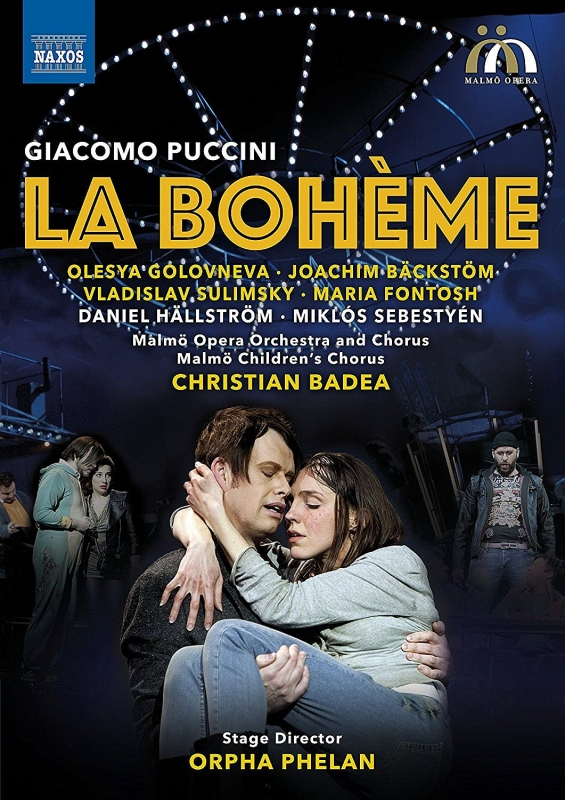 『ボエーム』全曲 ペーラン演出、バデア&マルメ歌劇場、ベックステム、ゴロフネーヴァ、他(2014 ステレオ)