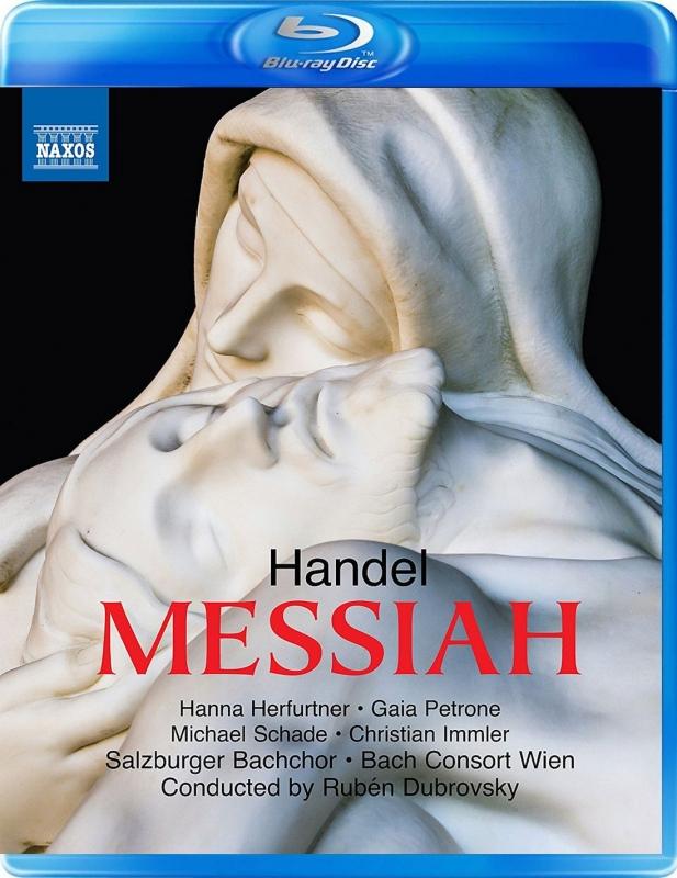 『メサイア』 ルベン・ドゥブロフスキー&バッハ・コンソート・ウィーン、ザルツブルク・バッハ合唱団