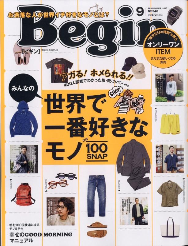 Begin (ビギン)2017年 9月号