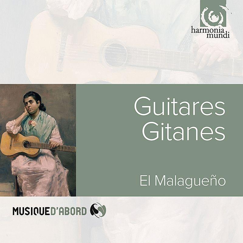 『Guitares Gitanes』 エル・マラゲーニョ、イサベル