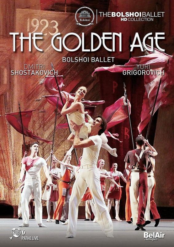 バレエ『黄金時代』 ボリショイ・バレエ、音楽:ショスタコーヴィチ、振付:グリゴローヴィチ(2016)