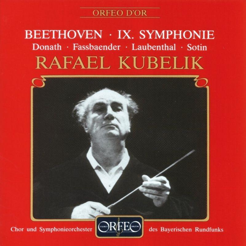 交響曲第9番『合唱』 ラファエル・クーベリック&バイエルン放送交響楽団(1982年ステレオ・ライヴ)