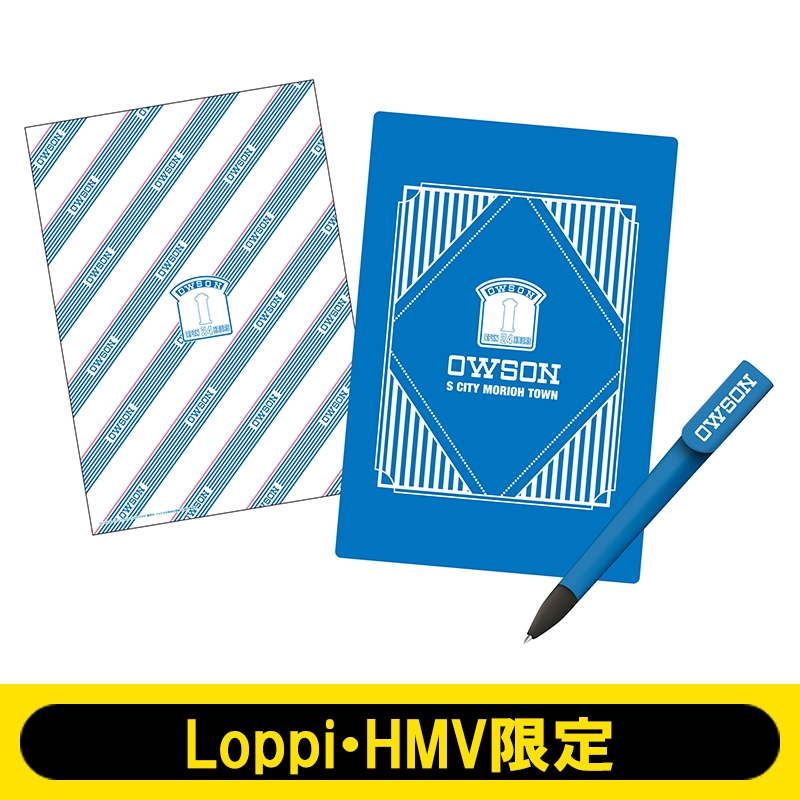 OWSONセット2017 / ジョジョフェスin S市杜王町 【Loppi・HMV限定】
