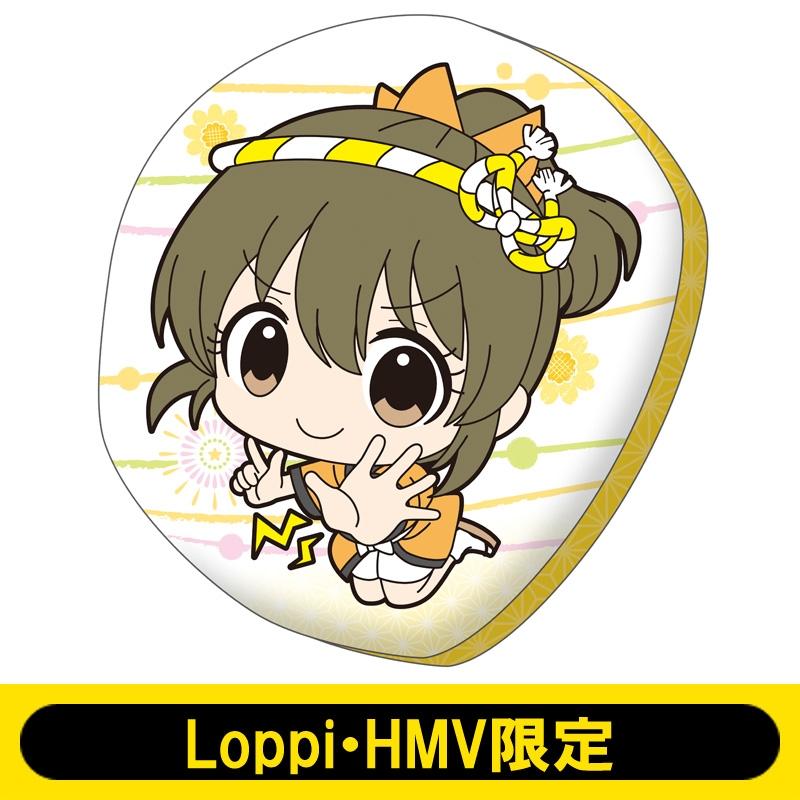 アイドルマスターシンデレラガールズ / ダイカットクッション(堀裕子ver.)【Loppi・HMV限定】