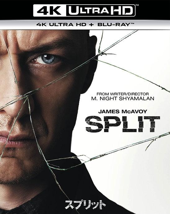 スプリット [4K ULTRA HD +Blu-rayセット]