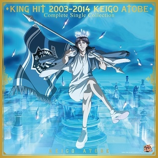 KING HIT 2003-2014 KEIGO ATOBE Complete Single Collection (初回限定盤)