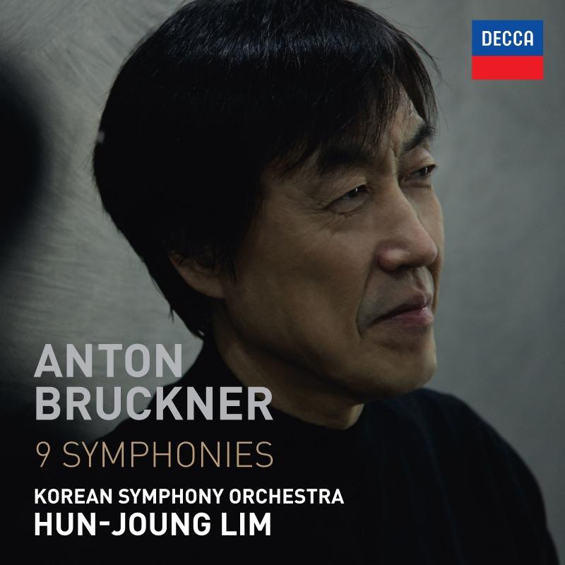 交響曲全集(第1番〜第9番) イム・ホンジョン&韓国交響楽団(10CD)