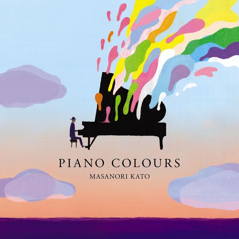 加藤昌則: Piano Colors