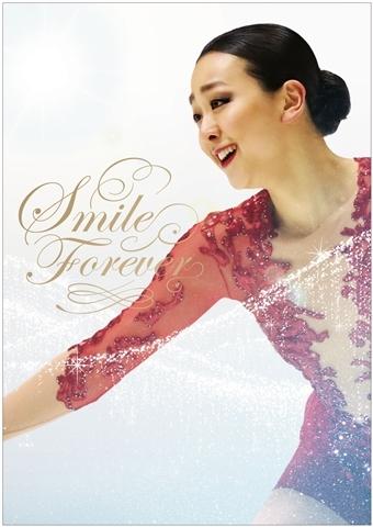浅田真央『Smile Forever』〜美しき氷上の妖精〜DVD