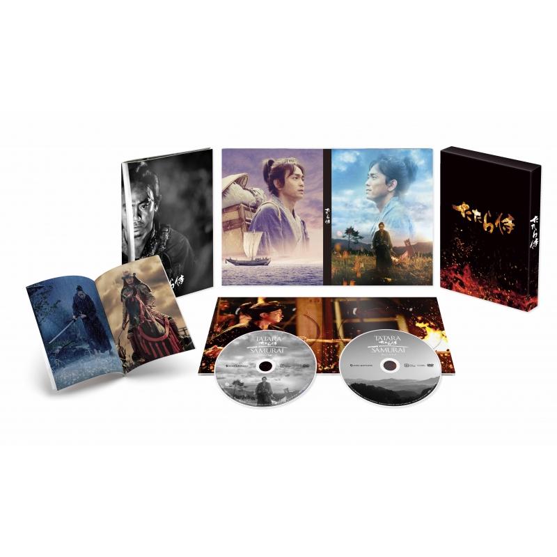 たたら侍 DVD 初回限定生産 豪華版