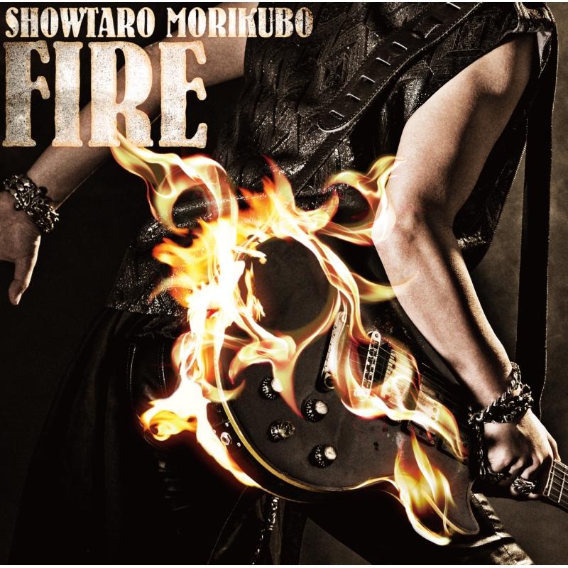 FIRE (+DVD)
