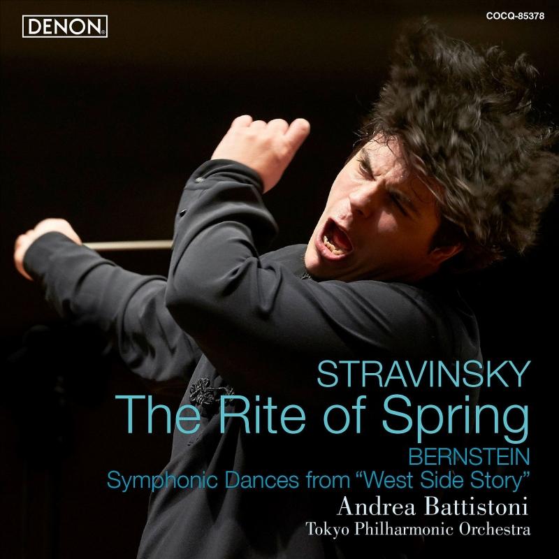 ストラヴィンスキー:春の祭典、バーンスタイン:『ウエスト・サイド物語』よりシンフォニック・ダンス アンドレア・バッティストーニ&東京フィル